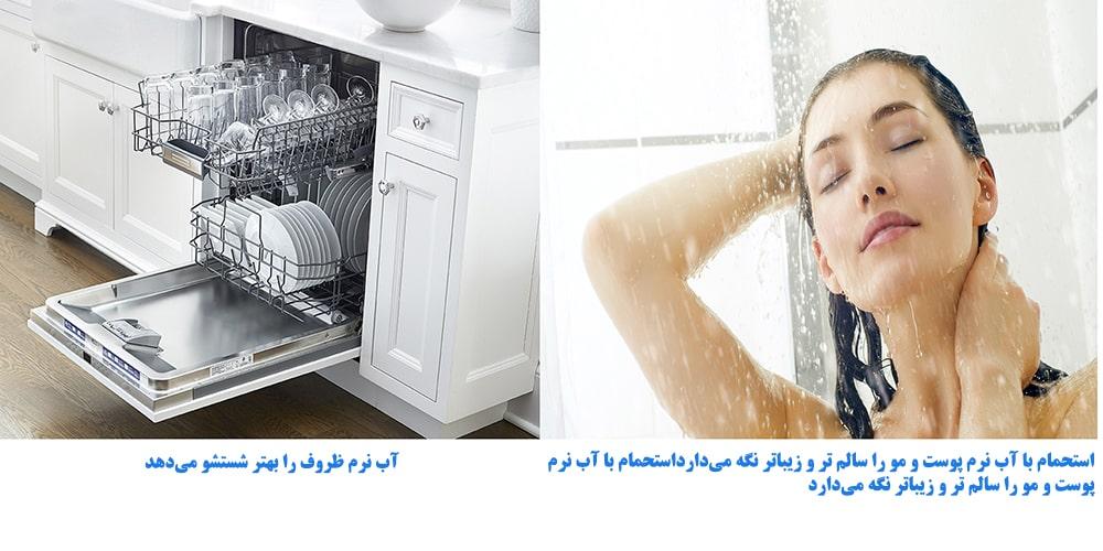 سنگ نمک تصفیه آب
