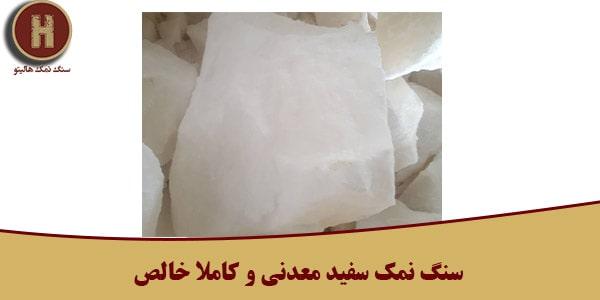 فروش سنگ نمک ماساژ